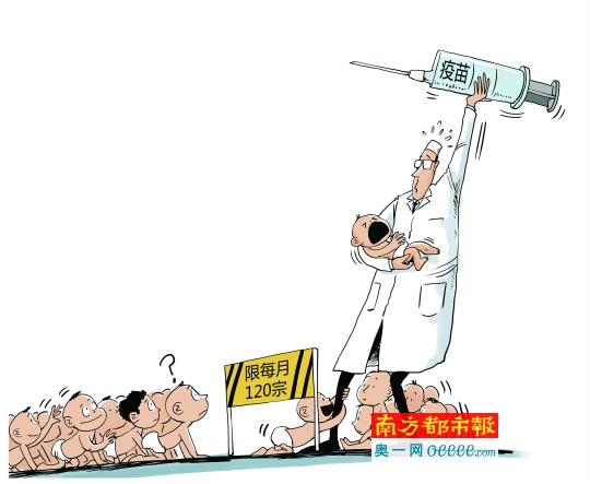 【知识】孩子不打疫苗行不行,哪些疫苗必须打?